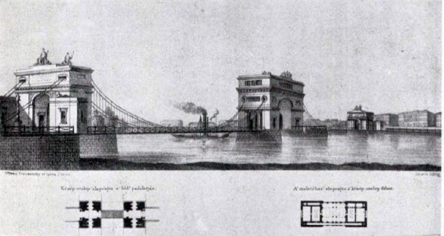 Vásárhelyi nemcsak gátakat tervezett, e hídtervet 1838-ban készítette a Lánchíd alternatívájaként. A híd közepén egy nyitható kapu van, a hajók számára.